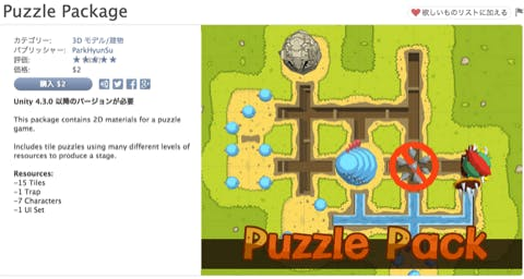 Jigsaw Puzzle Unity Source Code