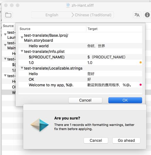 Xliffieで翻訳サービスを使うと、フォマットは自動チェックされます。