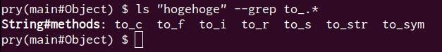 "ls ""hogehoge"" --grep to_.*"