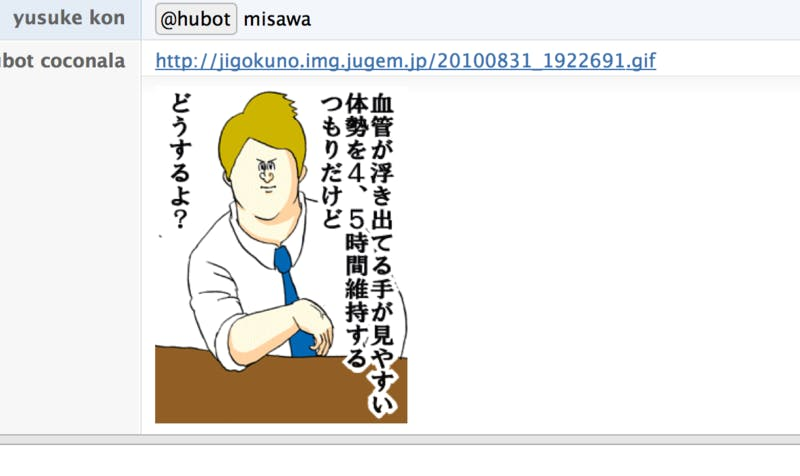 f:id:kon_yu:20140513213459p:plain