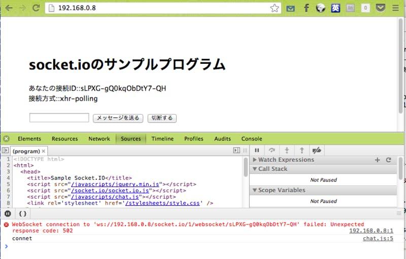nginx(1 3 13)でWebSocketのプロキシを試した - Qiita