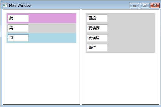 TextBox編集1