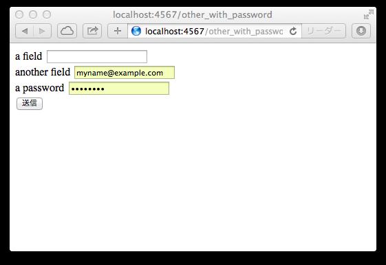 IDとパスワードが自動入力された