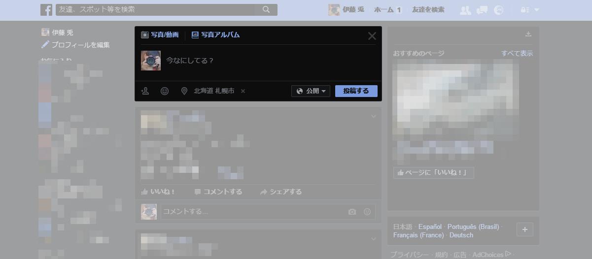 bright_facebook