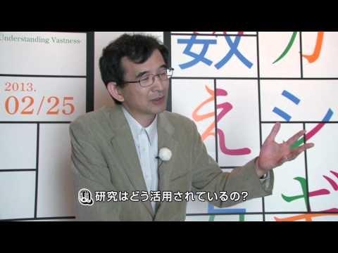 メディアラボ第11期展示「フカシギの数え方」インタビュー