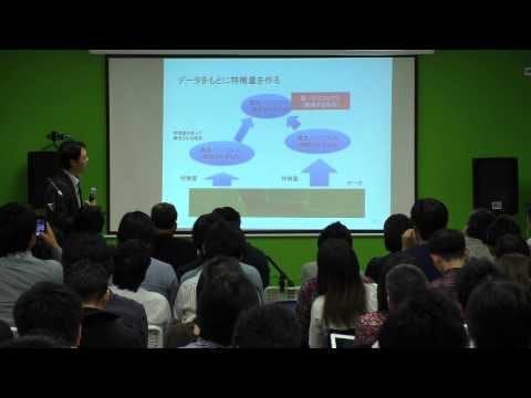 『人工知能は人間を超えるか ディープラーニングの先にあるもの』松尾豊東京大学准教授セッション