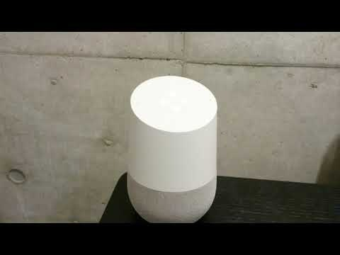 Google Home Video