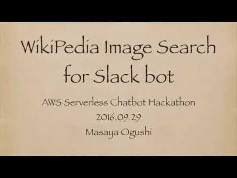 WikiPediaImageSearch for Slack bot