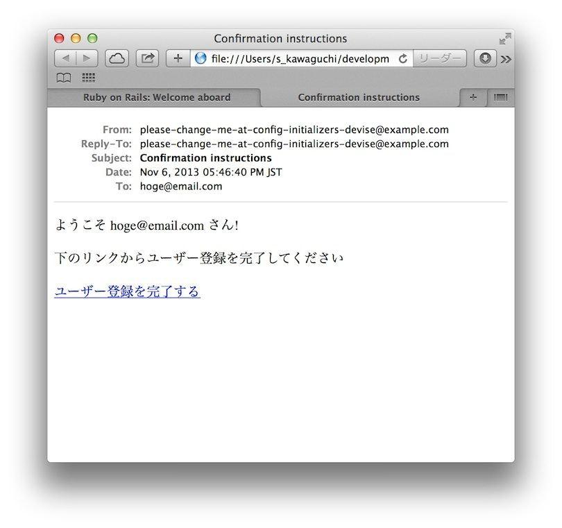 letter_opener_web