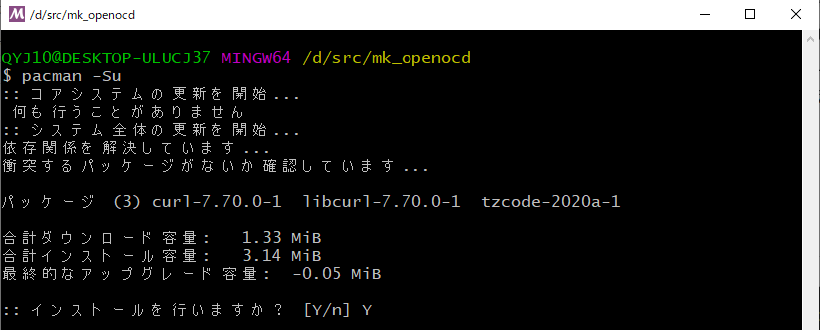 http://kume4618.world.coocan.jp/OpenOCD/picture/10_pacman2.png