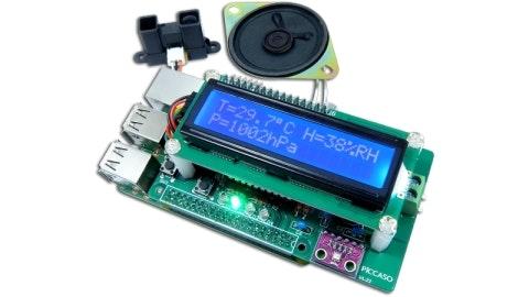 測距・湿度・温度・気圧センサーなどの複合センサーを搭載した拡張ボードの図