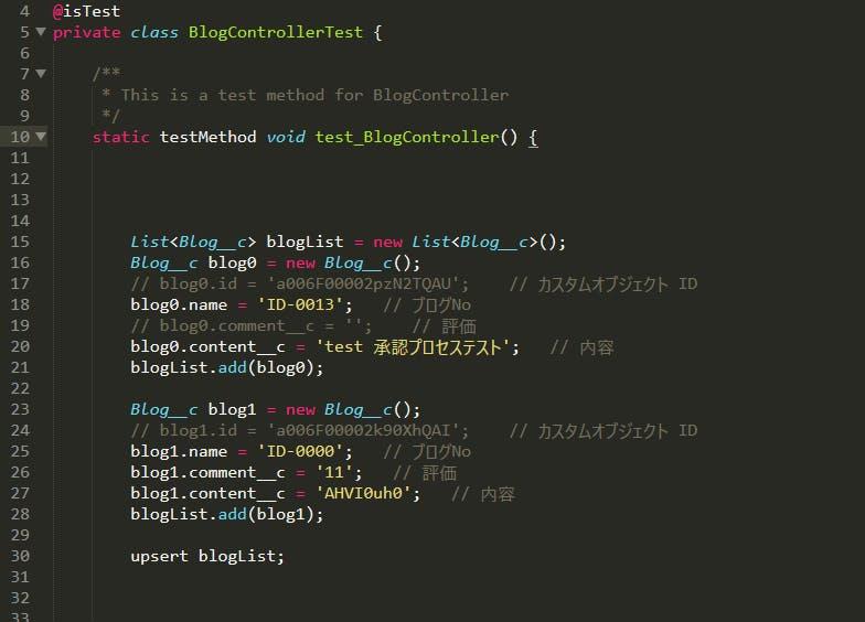 SalesforceXyToolsForSublime Rapid development tools for