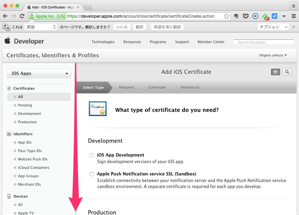 certificates_14