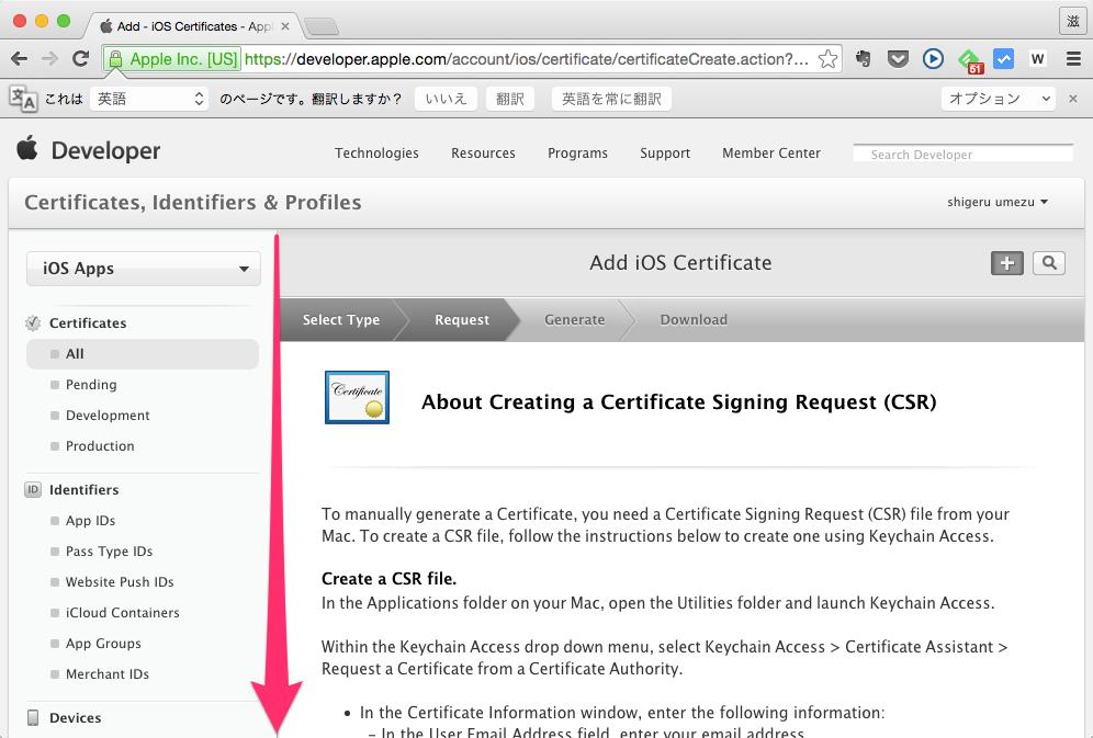certificates_17