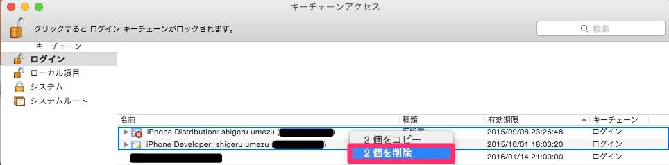 certificates_26
