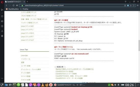 Screenshot_20200120_082646-.jpg