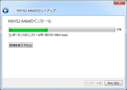 MSYS2 Installation 3
