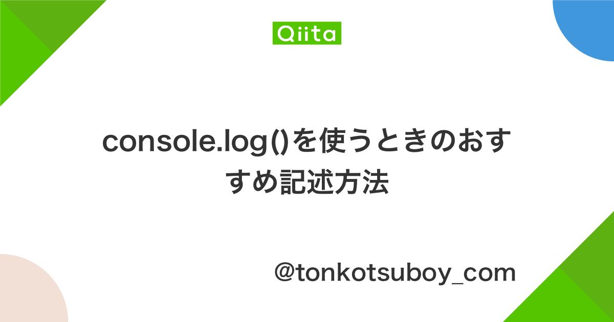 entryData.ogInfo.title