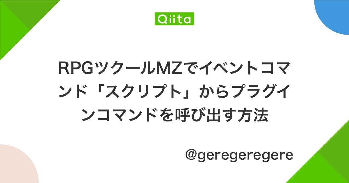 qiita.com
