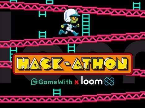 ブロックチェーンゲームハッカソン by Loom Network×GameWith