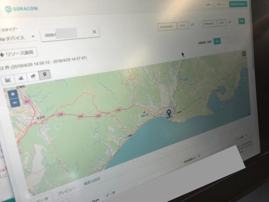 lorawan+gps/map