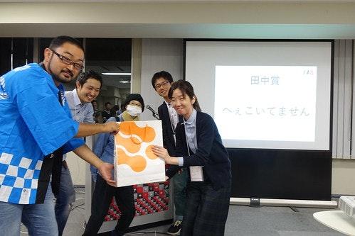 MA11 ハッカソン予選大阪