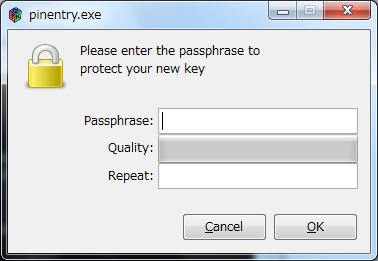 gnupg prompt: enter passphrase