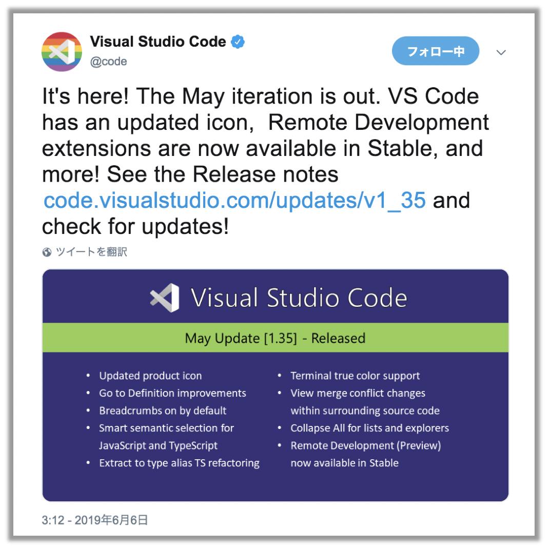 Visual Studio Code Stable版バージョン1 35リリース May 2019 Qiita