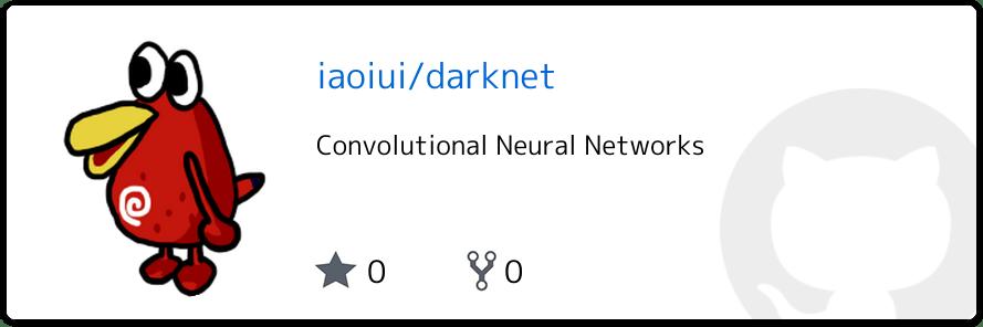 Darknet Github