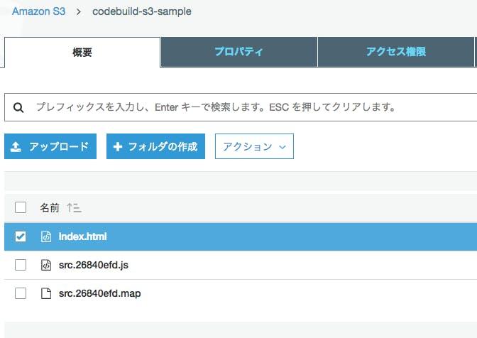 CodeBuild Settings
