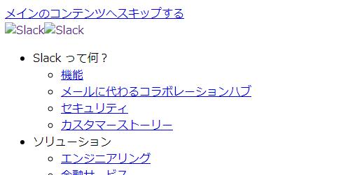 Screenshot from Gyazo