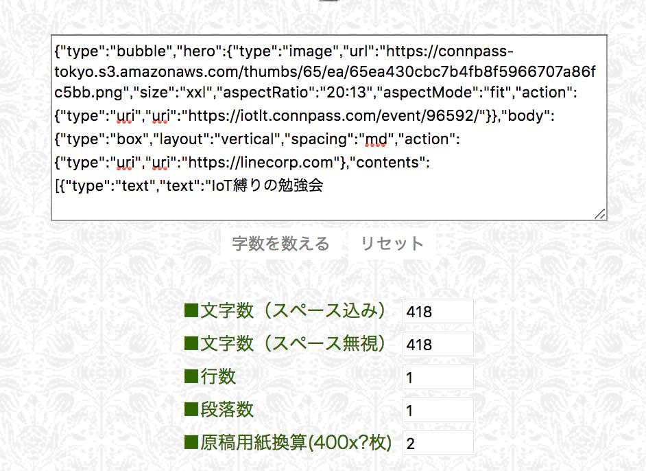 Node jsにてSyntaxError: Unexpected token in JSON - Qiita