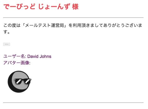 avatar_inline画像