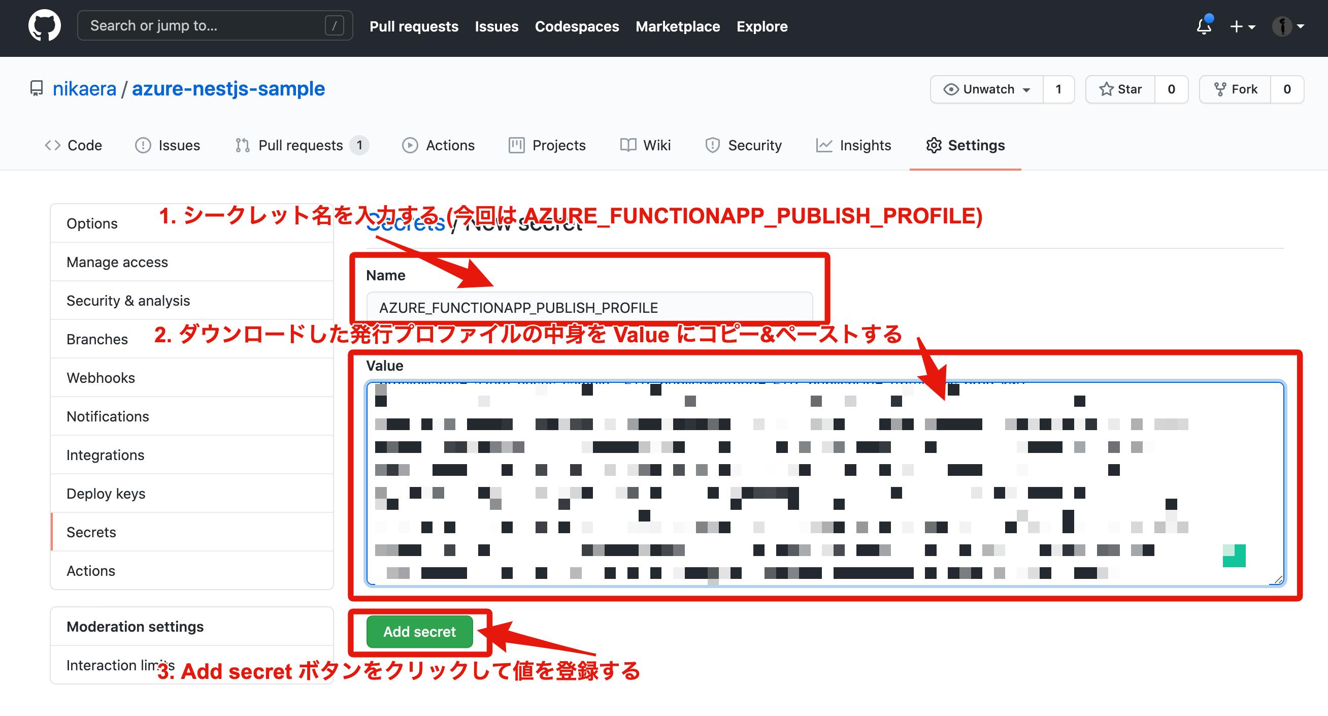 3. GitHub リポジトリの Secrets に発行プロファイルを登録する