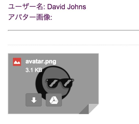 avatar画像