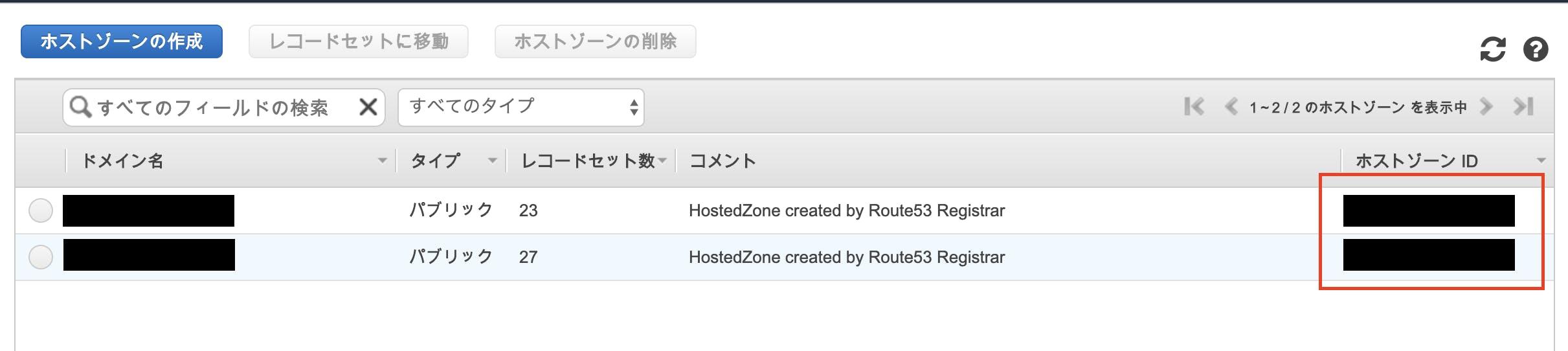EC2ステータス変化を検出して別アカウントのRoute53に自動でレコード設定