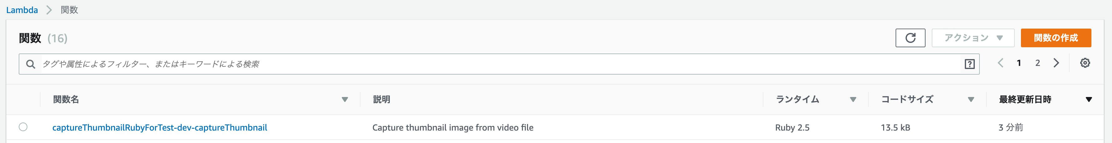 スクリーンショット 2019-05-11 19.10.40.png (126.6 kB)