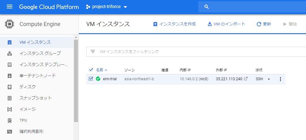 無題.png (28.8 kB)