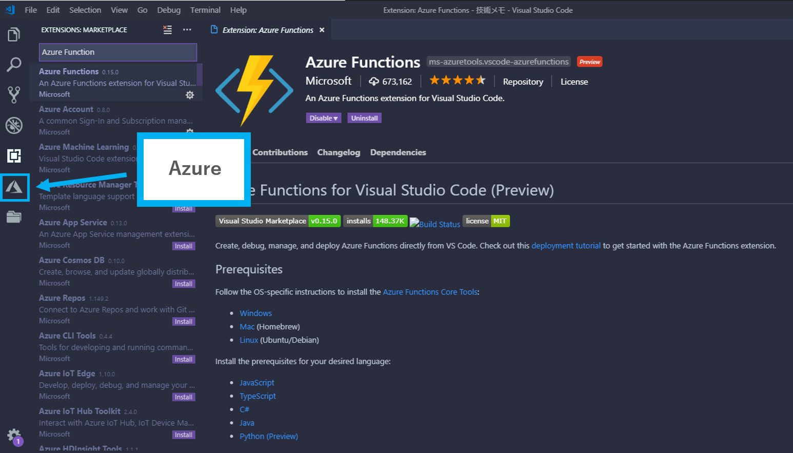 AzureFunctions