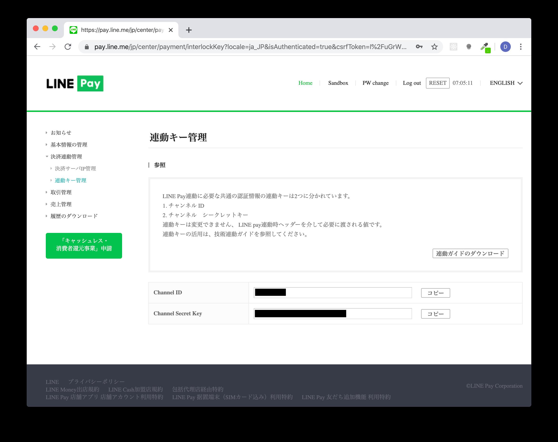 スクリーンショット 2019-12-23 14.57.13.png (605.5 kB)