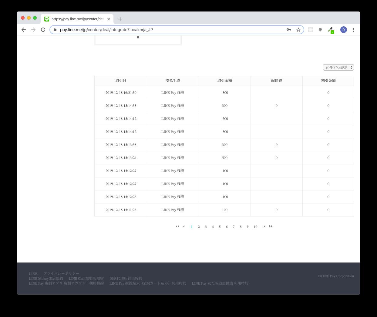 スクリーンショット 2019-12-23 18.05.47.png (198.1 kB)