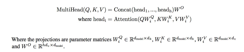 複数ヘッドAttention数式