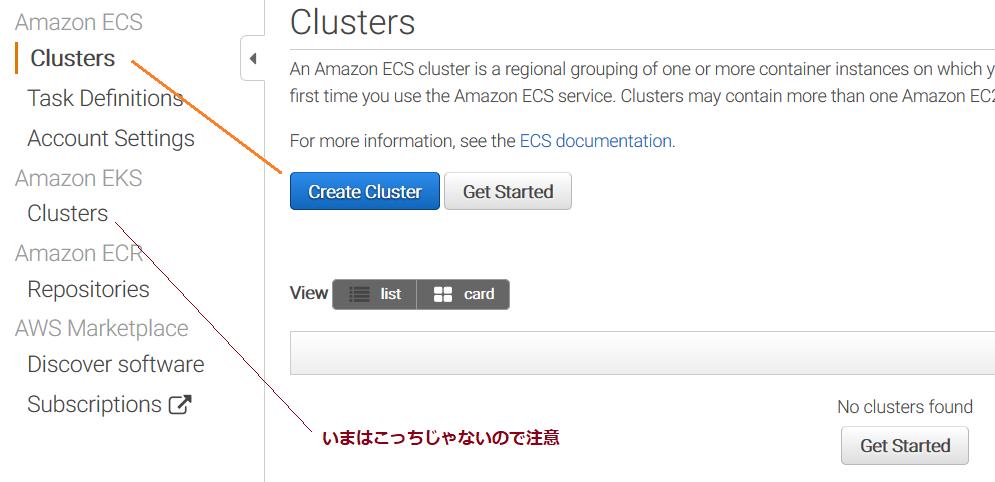 3-cluster-create