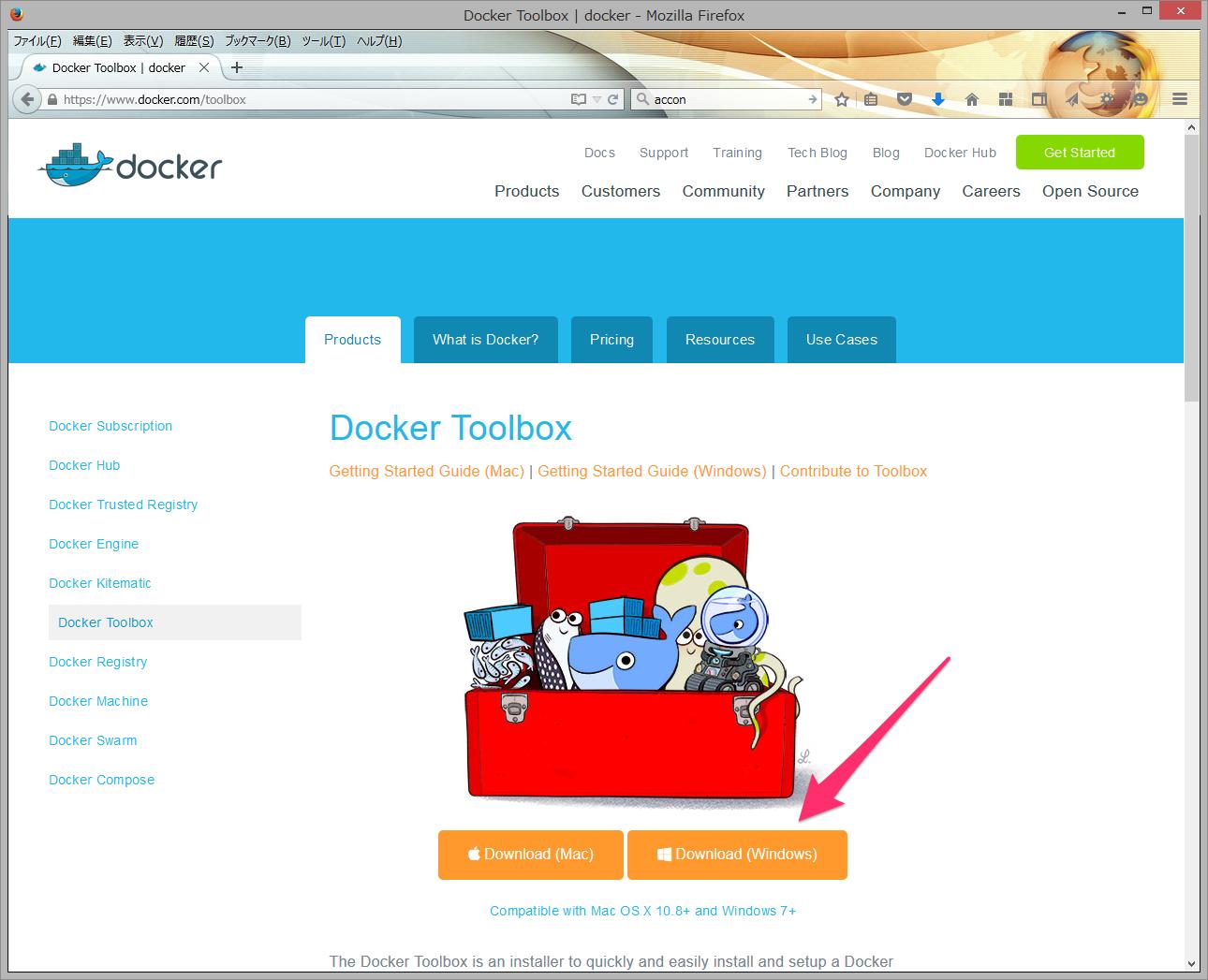 Docker Toolbox