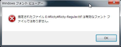 no valid font file