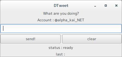 gtkTweet GUI