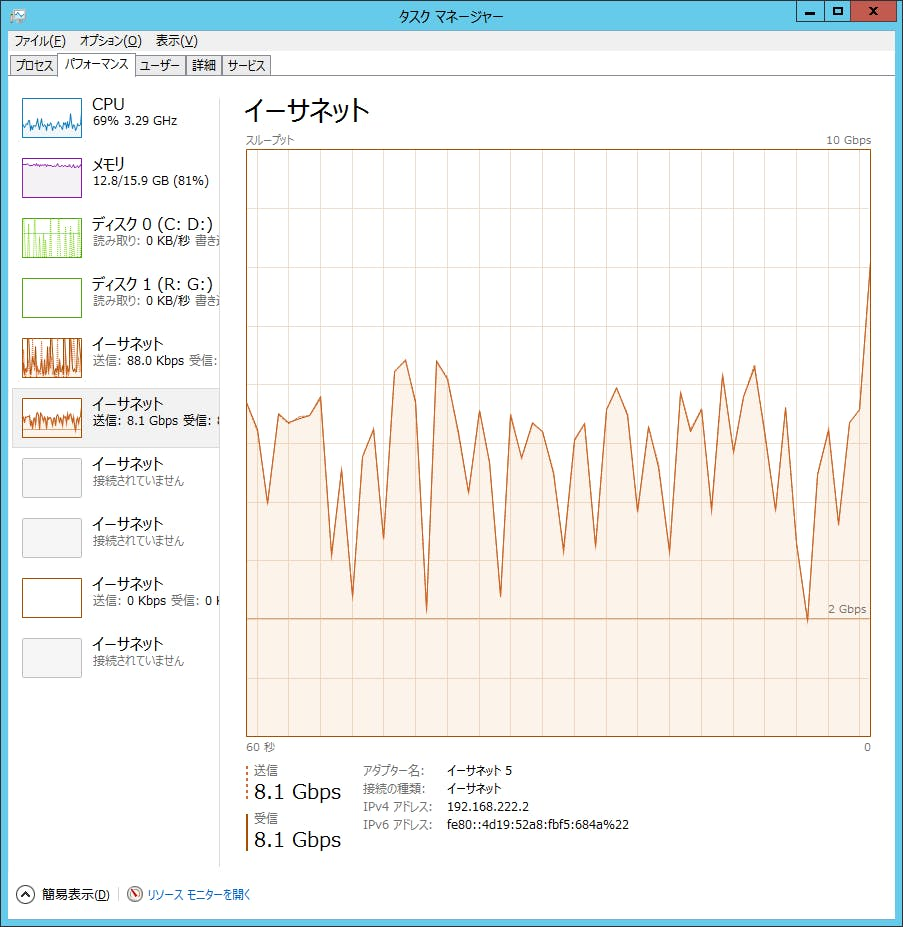 cliant_server_copy.png
