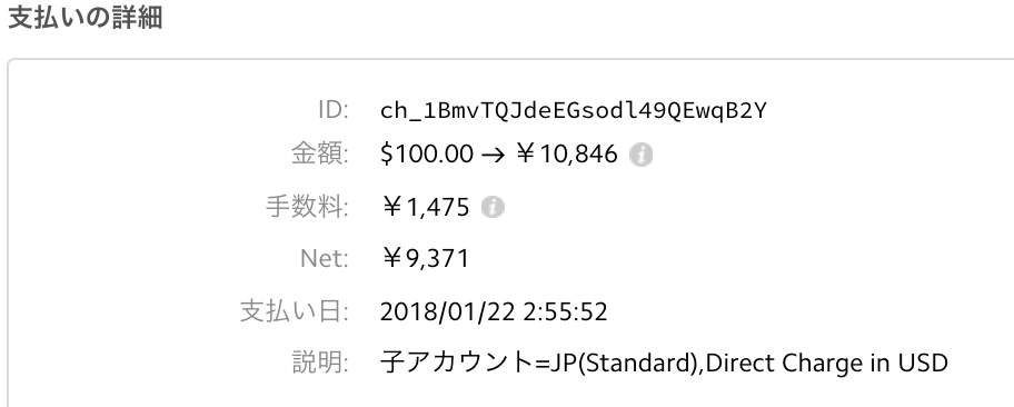Direct_USD_Charge_on_JP_Account.png