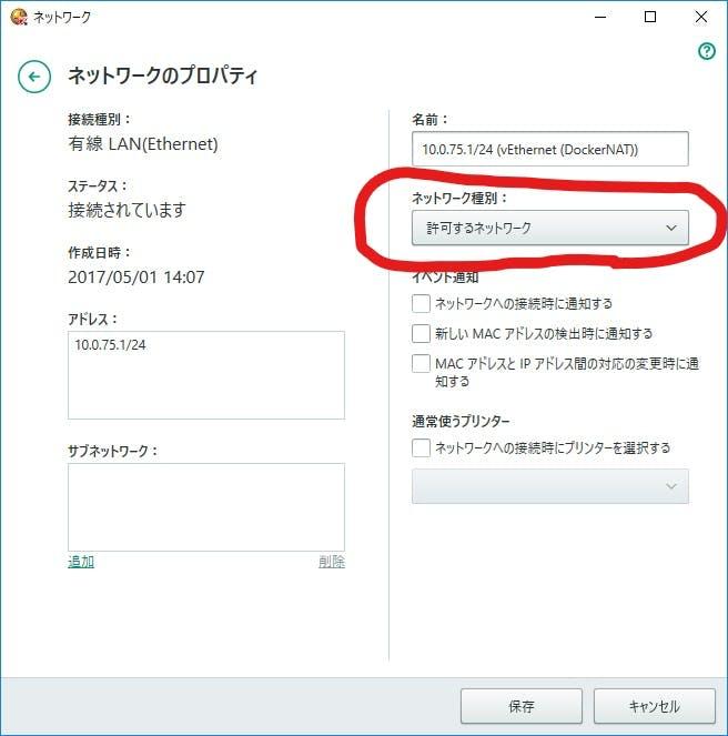2017-05-02 (8)_LI.jpg