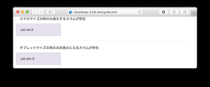スクリーンショット 2016-01-05 0.01.36.png
